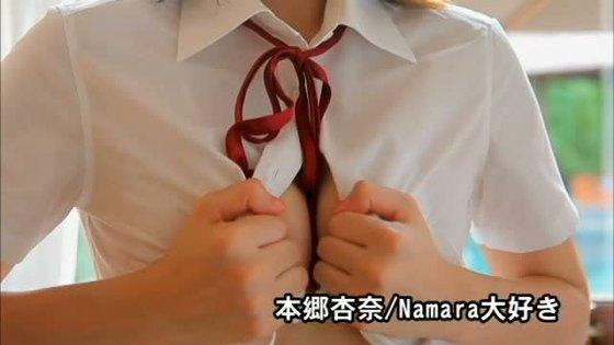 本郷杏奈 Namara大好きのCカップ谷間キャプ 画像37枚 20