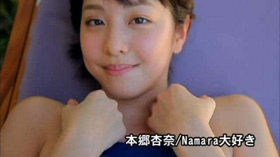 本郷杏奈 Namara大好きのCカップ谷間キャプ 画像37枚 27