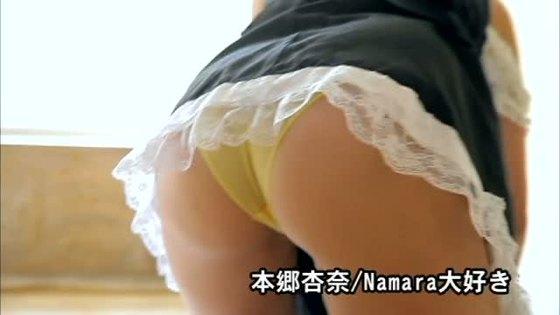 本郷杏奈 Namara大好きのCカップ谷間キャプ 画像37枚 28