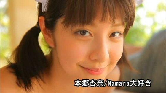本郷杏奈 Namara大好きのCカップ谷間キャプ 画像37枚 30
