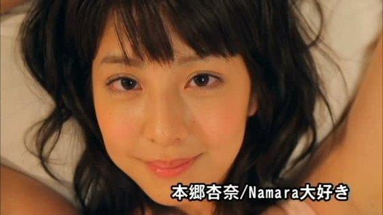 本郷杏奈 Namara大好きのCカップ谷間キャプ 画像37枚 34