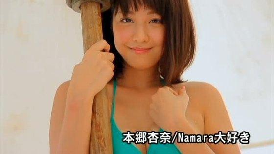 本郷杏奈 Namara大好きのCカップ谷間キャプ 画像37枚 5