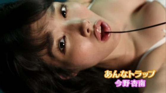 今野杏南 DVDあんなトラップのGカップハミ乳キャプ 画像43枚 35