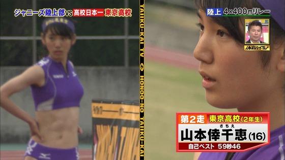 炎の体育会TVの東京高校女子陸上部員腹筋&太ももキャプ 画像22枚 11