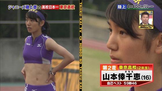 炎の体育会TVの東京高校女子陸上部員腹筋&太ももキャプ 画像22枚 12