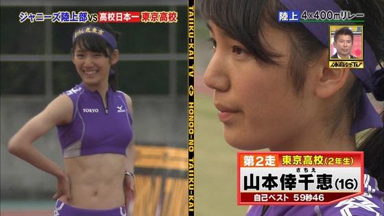 炎の体育会TVの東京高校女子陸上部員腹筋&太ももキャプ 画像22枚 13