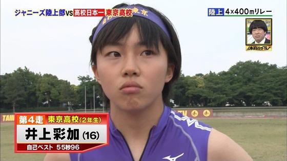 炎の体育会TVの東京高校女子陸上部員腹筋&太ももキャプ 画像22枚 16