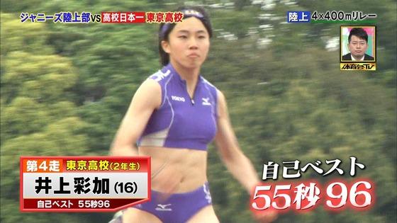 炎の体育会TVの東京高校女子陸上部員腹筋&太ももキャプ 画像22枚 17