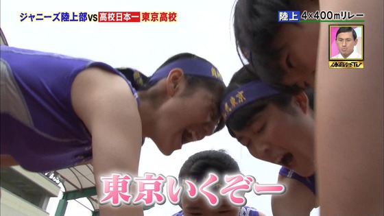 炎の体育会TVの東京高校女子陸上部員腹筋&太ももキャプ 画像22枚 19