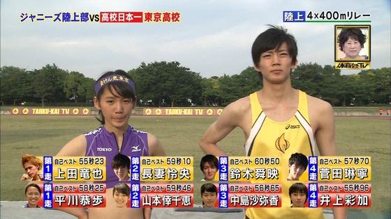 炎の体育会TVの東京高校女子陸上部員腹筋&太ももキャプ 画像22枚 20