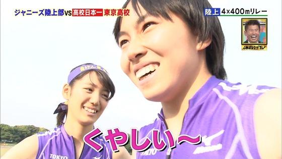 炎の体育会TVの東京高校女子陸上部員腹筋&太ももキャプ 画像22枚 28