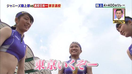 炎の体育会TVの東京高校女子陸上部員腹筋&太ももキャプ 画像22枚 4