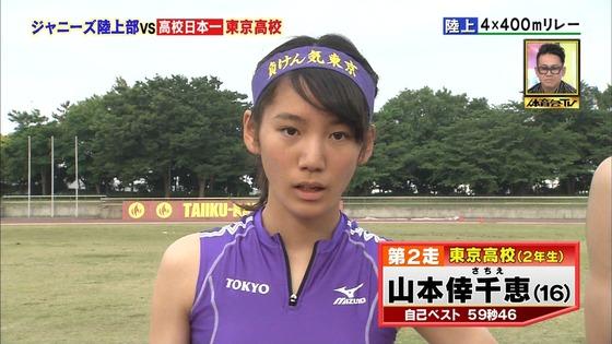 炎の体育会TVの東京高校女子陸上部員腹筋&太ももキャプ 画像22枚 9