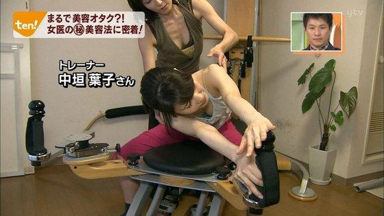 女子アナや女性芸能人の無防備な胸チラキャプ 画像60枚 5