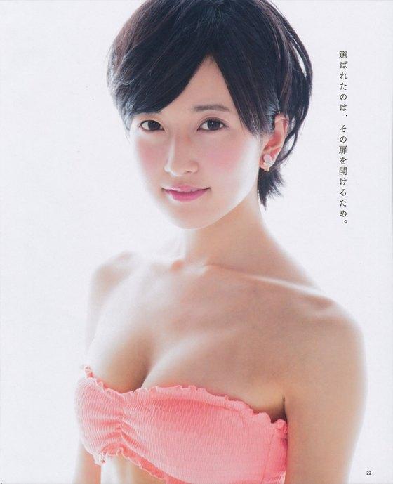 須藤凜々花 UTBのスクール水着谷間強調グラビア 画像29枚 14