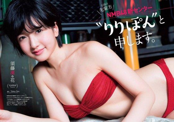須藤凜々花 UTBのスクール水着谷間強調グラビア 画像29枚 16