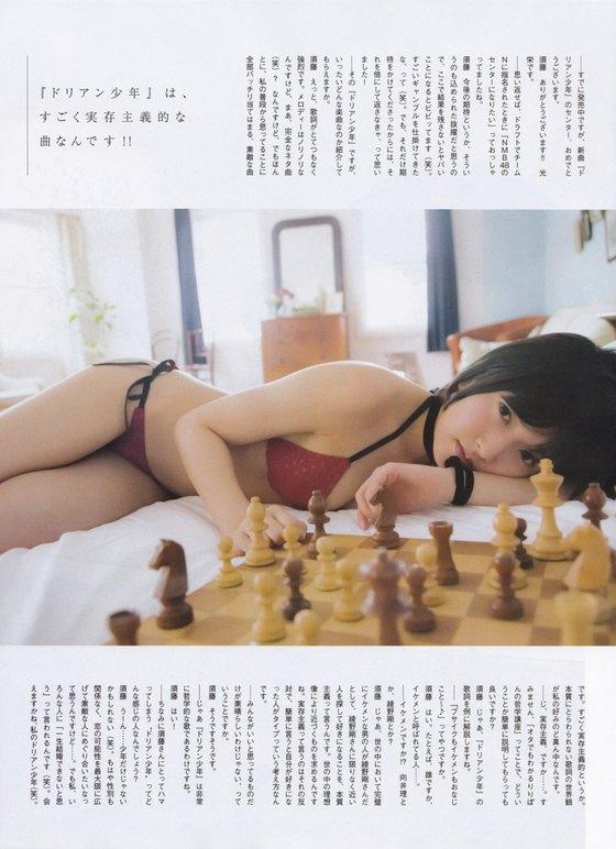 須藤凜々花 UTBのスクール水着谷間強調グラビア 画像29枚 23