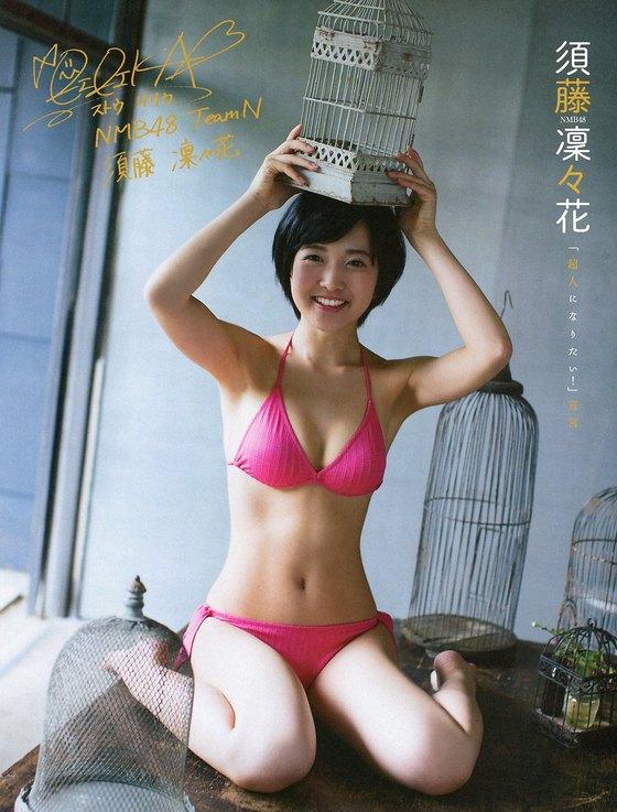 須藤凜々花 UTBのスクール水着谷間強調グラビア 画像29枚 27