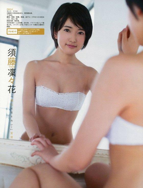 須藤凜々花 UTBのスクール水着谷間強調グラビア 画像29枚 28
