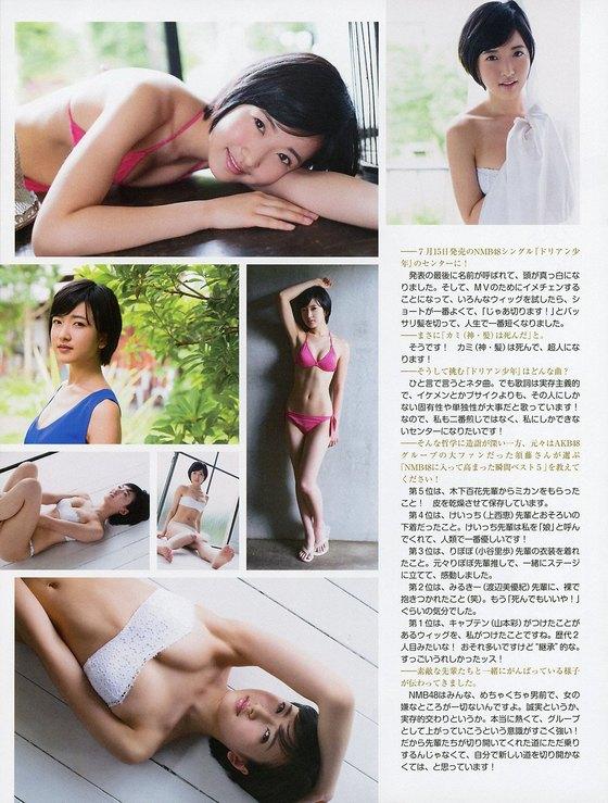 須藤凜々花 UTBのスクール水着谷間強調グラビア 画像29枚 29