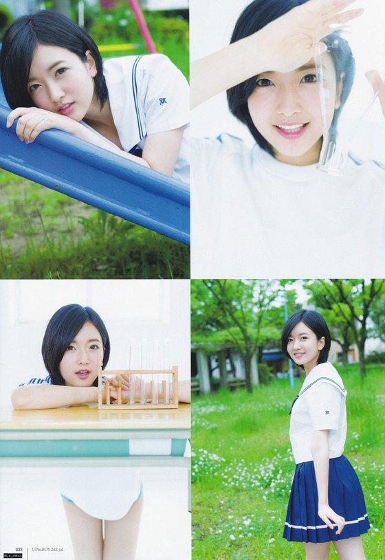 須藤凜々花 UTBのスクール水着谷間強調グラビア 画像29枚 3