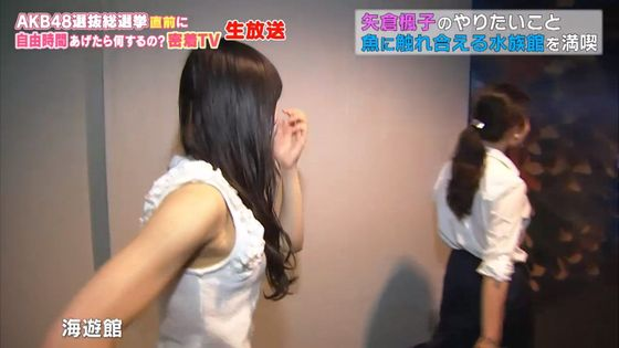 矢倉楓子 abemaTVのお尻の割れ目&ブラチラキャプ 画像14枚 6