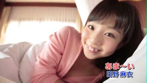 日野麻衣 DVDあま~いのGカップ爆乳谷間キャプ 画像49枚 29