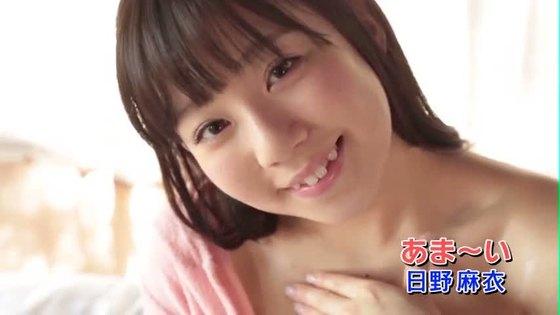 日野麻衣 DVDあま~いのGカップ爆乳谷間キャプ 画像49枚 33