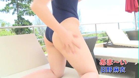 日野麻衣 DVDあま~いのGカップ爆乳谷間キャプ 画像49枚 34