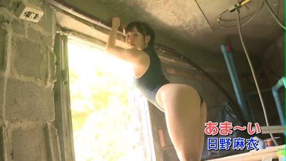 日野麻衣 DVDあま~いのGカップ爆乳谷間キャプ 画像49枚 37