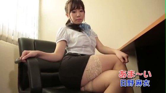 日野麻衣 DVDあま~いのGカップ爆乳谷間キャプ 画像49枚 38