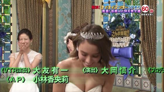 伊藤綾子 さんま御殿のウェディング姿胸チラキャプ 画像30枚 30