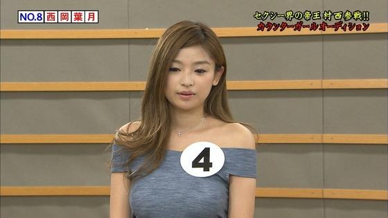 莉音 彼氏との恋愛遍歴と美脚披露キャプ 画像30枚 25
