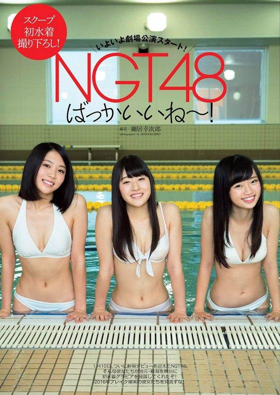 加藤美南 NGT48エースの水着グラビアin週プレ最新号 画像24枚 13