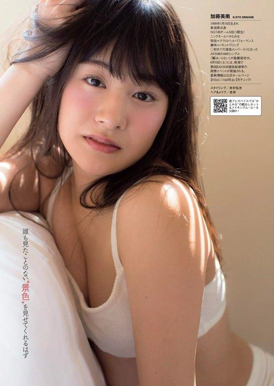 加藤美南 NGT48エースの水着グラビアin週プレ最新号 画像24枚 4
