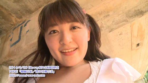 柳瀬早紀 新作DVD僕の女神さまのIカップ牛水着キャプ 画像32枚 25