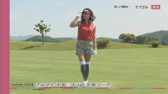 久松郁実 ラブゴル2の腋&Fカップ着衣巨乳キャプ 画像20枚 10