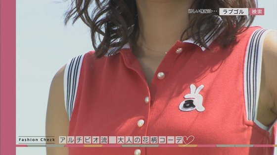 久松郁実 ラブゴル2の腋&Fカップ着衣巨乳キャプ 画像20枚 11