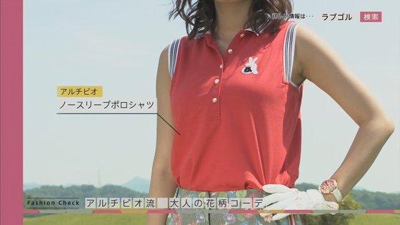 久松郁実 ラブゴル2の腋&Fカップ着衣巨乳キャプ 画像20枚 12