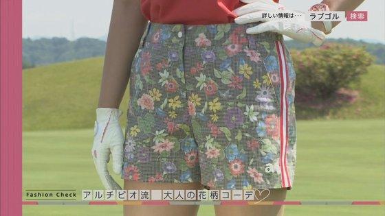 久松郁実 ラブゴル2の腋&Fカップ着衣巨乳キャプ 画像20枚 13