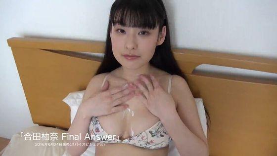 合田柚奈 Final AnswerのGカップ乳首ポチ&食い込みキャプ 画像30枚 11