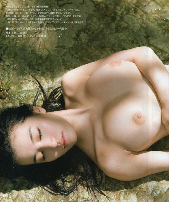 高橋しょう子 フライデー袋とじの写真集未公開ヘアヌード 画像17枚 6