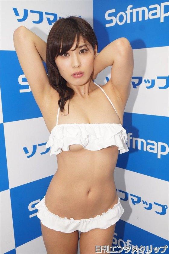 金子智美 溢れるキモチのソフマップPRイベント 画像47枚 1