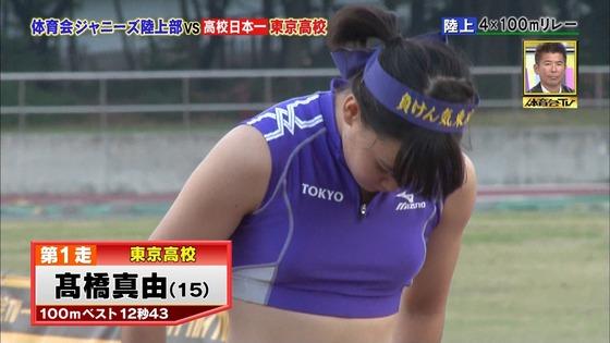 炎の体育会TVのジャニーズvs東京高校女子陸上部キャプ 画像30枚 10