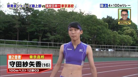 炎の体育会TVのジャニーズvs東京高校女子陸上部キャプ 画像30枚 13