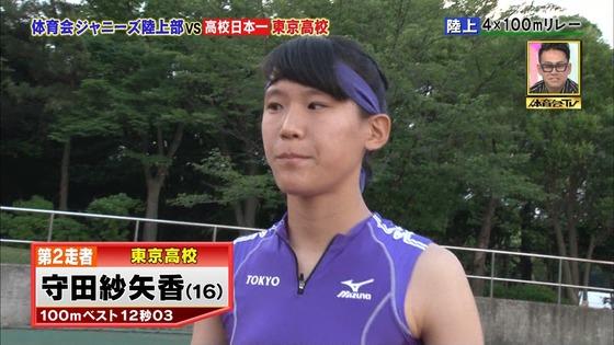 炎の体育会TVのジャニーズvs東京高校女子陸上部キャプ 画像30枚 14