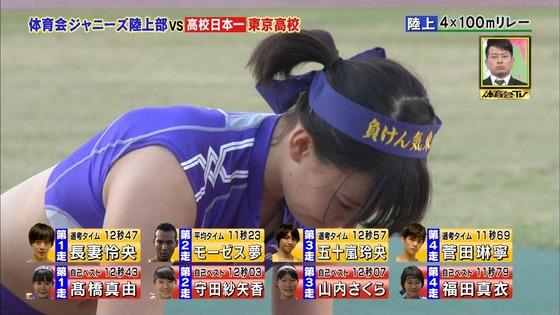 炎の体育会TVのジャニーズvs東京高校女子陸上部キャプ 画像30枚 22