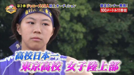 炎の体育会TVのジャニーズvs東京高校女子陸上部キャプ 画像30枚 3