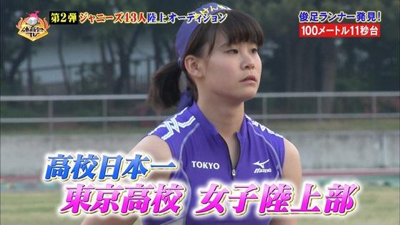 炎の体育会TVのジャニーズvs東京高校女子陸上部キャプ 画像30枚 4