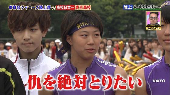炎の体育会TVのジャニーズvs東京高校女子陸上部キャプ 画像30枚 7